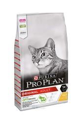 Nestle Purina - Tavuklu ve Pirinçli Kedi Maması 10 Kg